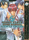 Koujima, Naduki: Great Place High School - Student Council Volume 2 (Yaoi)