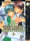 Koujima, Naduki: Great Place High School - Student Council Volume 3 (Yaoi)