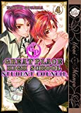 Koujima, Naduki: Great Place High School - Student Council Volume 4 (Yaoi)