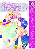 Acheter Private Teacher volume 3 sur Amazon