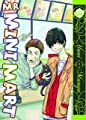 Acheter Mr. Mini Mart volume 1 sur Amazon