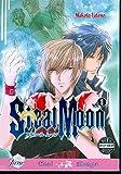 Tateno, Makoto: Steal Moon Volume 1 (Yaoi) (v. 1)