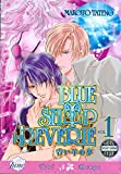 Makoto Tateno: Blue Sheep Reverie Vol. 1 (Yaoi) (Yaoi Manga)