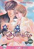 Tateno, Makoto: Ka Shin Fu (Yaoi)