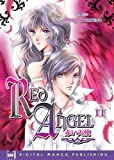 Acheter Red Angel volume 2 sur Amazon