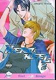 Tateno, Makoto: Hero Heel Volume 2 (Yaoi) (v. 2)