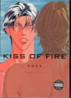 Kiss Of Fire (Illustration Book Of Youka…
