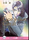 Higuri, You: Gorgeous Carat Galaxy (Yaoi)