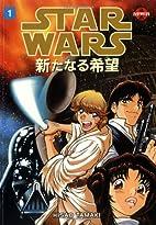 Star Wars: A New Hope Manga (Volume 1) by…