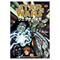 Acheter Star Wars Manga volume 12 sur Amazon