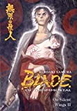 Hiroaki Samura: Blade of the Immortal, Vol. 5: On Silent Wings II