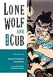 Koike, Kazuo: Lone Wolf & Cub, Volume 12