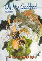 Oh My Goddess!, Volume 11 by Kosuke…