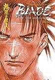 Samura, Hiroaki: Blade of the Immortal, Vol. 11. Beasts