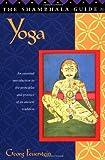 Georg Feuerstein: Shambhala Guide to Yoga