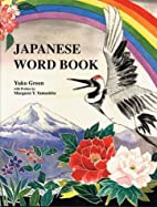 Japanese Word Book with Audio CD (Japanese…
