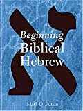 Futato, Mark D.: Beginning Biblical Hebrew