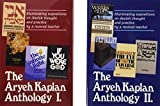 Kaplan, Aryeh: Aryeh Kaplan Anthology