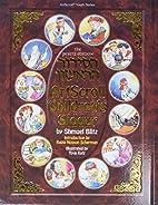 Artscroll Children's Siddur: The Peritz…