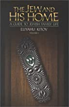 The Jew and his home by Eliyahu Kitov