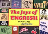 Steve Caires: The Joys of Engrish
