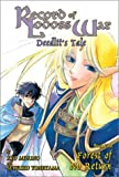 Mizuno, Ryo: Record of Lodoss War