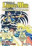 Mizuno, Ryo: Record Of Lodoss War Welcome To Lodoss Island! Book 2 (Record of Lodoss War (Graphic Novels))
