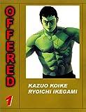 Koike, Kazuo: Offered, Volume 1