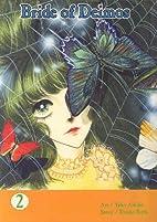 Bride of Deimos, Vol. 2 by Etsuko Ikeda
