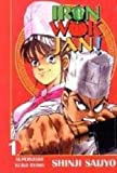 Acheter Iron Wok Jan volume 1 sur Amazon