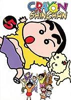 Crayon Shinchan #5 by Yoshito Usui