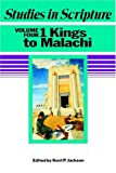 Millet, Robert L.: Studies In Scripture, Vol. 4: 1 Kings to Malachi