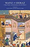 Hafiz: Hafiz of Shiraz: Thirty Poems an Introduction to the Sufi Master