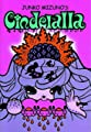 Acheter Cinderalla volume 1 sur Amazon