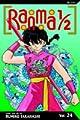 Acheter Ranma 1/2 volume 23 sur Amazon
