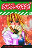 Koshi, Rikdo: Excel Saga, Volume 4