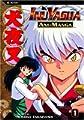 Acheter InuYasha - Anime Manga - volume 1 sur Amazon