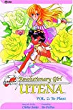 Burke, Fred: Revolutionary Girl Utena: To Bud