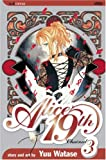 Watase, Yu: Alice 19th: Blindness
