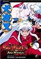 Acheter InuYasha - Anime Manga - volume 2 sur Amazon