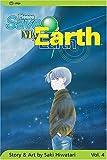 Hiwatari, Saki: Please Save My Earth, Vol. 4