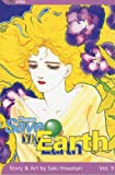Hiwatari, Saki: Please Save My Earth, Vol. 9