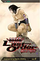 Battle Angel Alita: Last Order, Volume 4:…