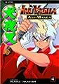 Acheter InuYasha - Anime Manga - volume 4 sur Amazon