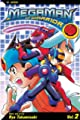 Acheter Megaman NT Warrior volume 2 sur Amazon