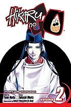 Hikaru no Go, Volume 2: First Battle by Yumi…