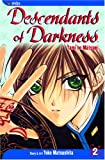 Smith, Joe: Descendants Of Darkness: Yami no Matsuei