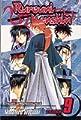 Acheter Rurouni Kenshin volume 9 sur Amazon
