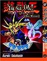 Acheter Yu-Gi-Oh The Movie - Anime Manga - volume 1 sur Amazon
