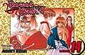 Acheter Rurouni Kenshin volume 14 sur Amazon